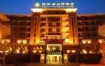 Gelin Pulante Hotel Chengdu