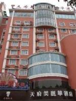 Pretty Tianfu Hotel