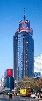 Shudu Mansion Hotel