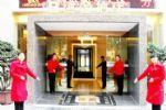Xiao Qi Yi Zhan Hotel (chengdu Bin She Hotel)