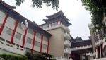 Chongqing Dlt Hotel