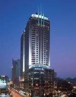 Hilton Hotel Chongqing Photos