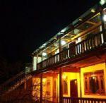 Catos Inn