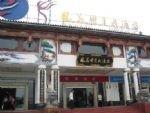 Regent Hotel Dali