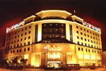Yinquan Hotel