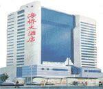 Dalian Haiqiao Hotel