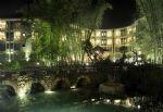 Old Kapok Hotel