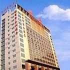 Global Business Hotel