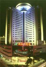Hong Nan Grand Hotel