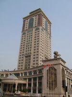 Sanshui Garden Hotel