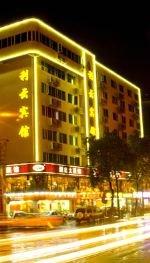 Li Yun Hotel