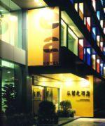 Elan Hotel Guangzhou