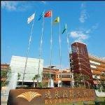 Espring Hotel Guangzhou