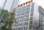 Hanting Express Guangzhou Jiangwan