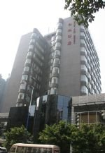 Hongfan Hotel