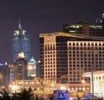 Landsman Hotel Guangzhou