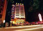 New Donfanc Hotel