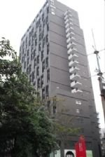 Times International Service Apartment Guangzhou