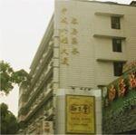 Zhongchengkaixuan Hotel