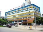 Minhai Hotel
