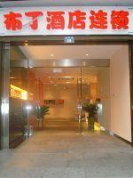 Bud Inn Wushang Square