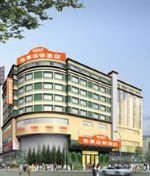 Elan Inn(longxiang Hangzhou)
