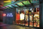 Elan Inn (DongZhan HangZhou)