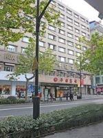 Hangzhou Huayuan Hotel