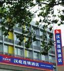 Hanting Express Baochu Branch Hangzhou