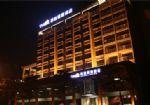 Huachen·kenzo Hotel Hangzhou