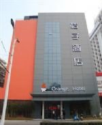 Orange Hotel Moganshan Road