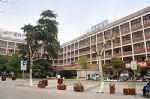 Overseas Chinese Hotel Hangzhou