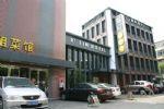 R tin Hotel Hangzhou