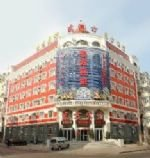 Dongfang Hotel Dongfeng Branch