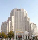 Hanlin Hyatt Hotel