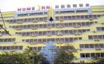 Home Inn Zhuchi Road Branch