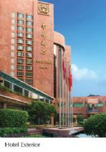 Royal Park Hotel Hong Kong