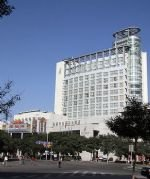 Huachen International Hotel Zhangye