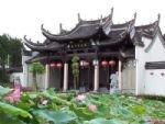 Huizhou Culture Park Huashang Villa Oriental
