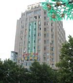 Home Inn (ren Min Guangchang)