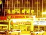 Jk Regency Hotel Kaili