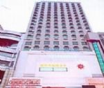 Kaili Guotai Hotel