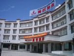 Airway Hotel Lhasa