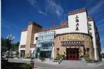 Jinjiang Inn (shanghai Plaza Hotel)