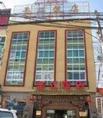 Shengjiang Hotel Lhasa