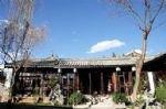 Lijiang Zheng Fu Cao Tang Inn