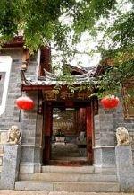 Zen Garden Hotel Wuyi Yard