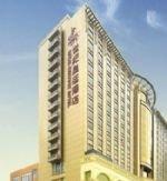 Royal Century Hotel Shenzhen