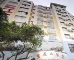 Bilian Hotel