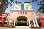 Friendship Hotel Luoyang
